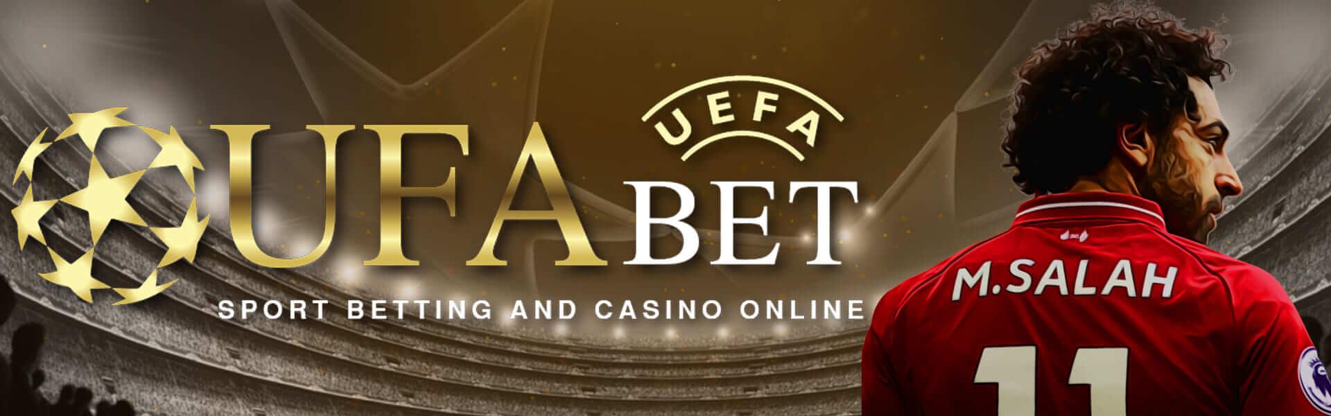 ราคาบอล ufabet เล่นผ่านทางมือถือ ที่ดีที่สุด ในปี 2020